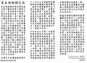 china essay conclusion Pollution in china is increasing due to the extensive use of coal-fired power plants, which if left to continue will cause acid rain in asia resulting in devastating.