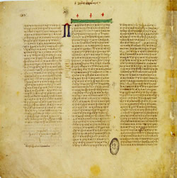 4th century Codex Vaticanus B, the entire text of OT and NT.