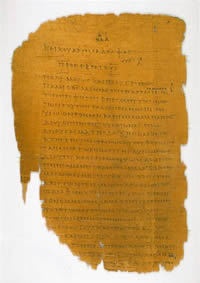 Epistle of St. James 2:16–18, 22, 24–25; 3:2–4, 5th century.