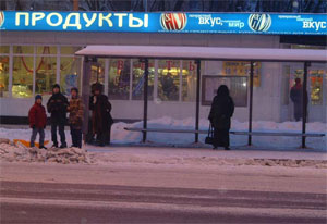 Moscow bus stop.