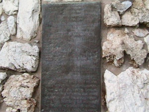 Plaque at the Areopagus commemorating Paul's sermon