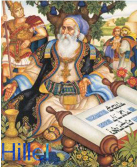 Rabbi Hillel the Elder.
