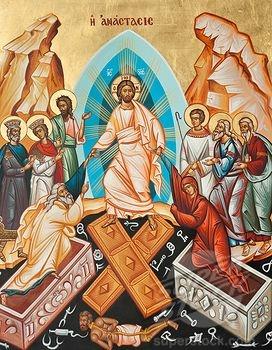 Resurrection Anastasis