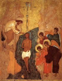 Russian icon of Jesus's baptism, 15th century.