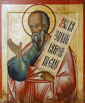 An 18th century Russian icon of the prophet Zephaniah.