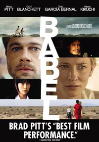 Babel (2006)—Mexican