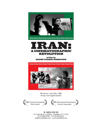 Iran: A Cinematographic Revolution (2007)—Iran