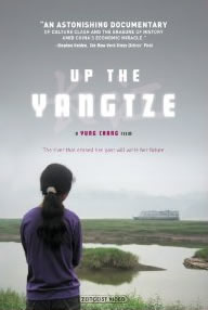 Up the Yangtze (2007) — China