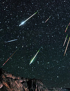 meteor essay Chelyabinsk meteor mystery 3 years later by deborah byrd in human world | space | february 15, 2016 or super bright meteor, above the region of chelyabinsk in russia it seemed that day as if the heavens were gunning for us the chelyabinsk meteor exploded at a height of 12 miles.
